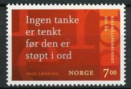 Noorwegen, michel 1624, xx