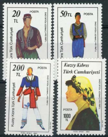 Turks Cyprus, michel 207/10, xx
