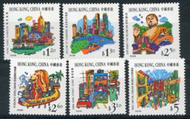 Hong Kong, michel 887/92, xx