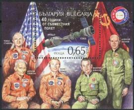 Bulgarije, michel blok 398A, xx