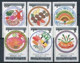 Hong Kong, michel 585/90, xx