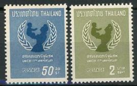 Thailand, michel 437/38, xx