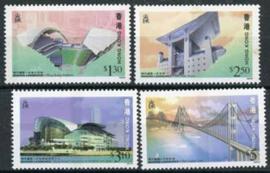 Hong Kong, michel 815/18, xx