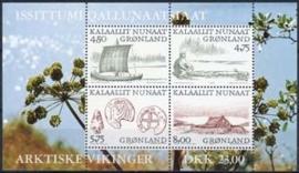 Groenland, michel blok 17 , xx