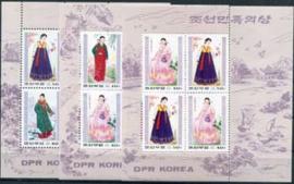 Korea N., michel kb 3955/58, xx