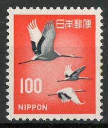 Japan, michel 764, xx