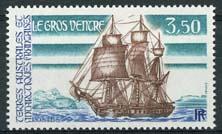 Antarctica Fr., michel 236, xx