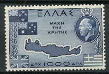 Griekenland, michel 576, xx