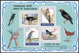 BanglaDesh, michel blok 10, xx