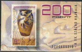 Hongarije, michel MH 4490, xx