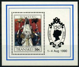 Transkei, michel blok 7, xx