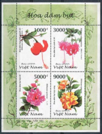 Vietnam, michel kb 2869/72, xx