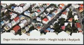 IJsland, michel blok 38, xx