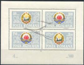 Joegoslavie, michel blok 10, xx
