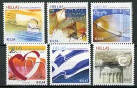 Griekenland, michel 2461/66, xx