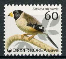 Korea Z., michel 2239/2479/2521/2539, xx