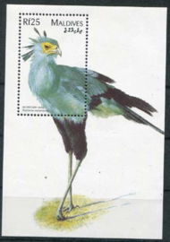 Maldives, michel blok 396, xx