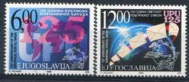 Joegoslavie, michel 2926/27, xx