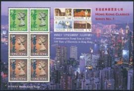 Hong Kong, michel blok 49, xx