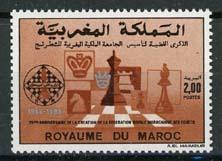 Marokko, michel 1154, xx