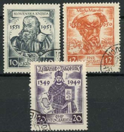 Joegoslavie, michel 668/70, o