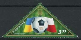 Ukraine, michel 917, xx