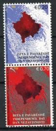 Kosovo, michel 95/96, xx