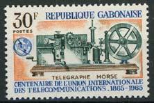 Gabon, michel 221, xx