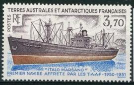 Antarctica Fr., michel 306, xx