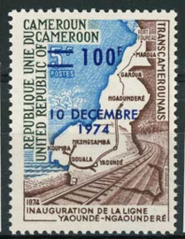 Cameroun, michel 788, xx