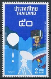 Thailand, michel 1498, xx