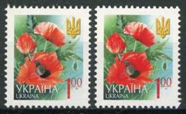 Ukraine, michel 694 I/II , xx