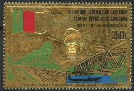 Cameroun, michel 670, xx