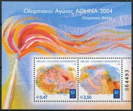 Griekenland, michel blok 30, xx