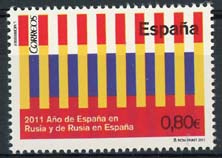Spanje, michel 4653, xx