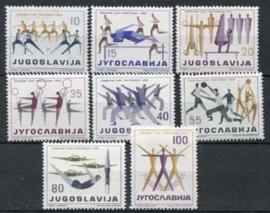 Joegoslavie, michel 900/07, xx