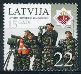 Letland, michel 680, xx