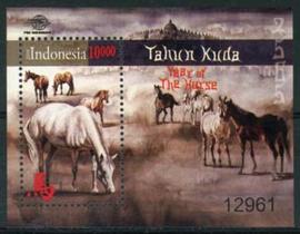 Indonesie, zbl. blok 330, xx