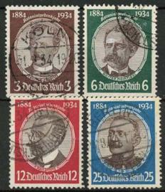 Duitse Rijk, michel 540/43, o