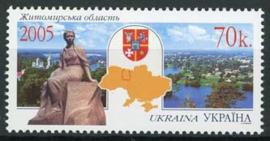 Ukraine, michel 739, xx