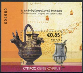 Cyprus, michel blok 29, xx