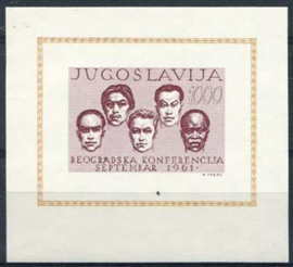 Joegoslavie, michel blok 7, xx