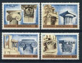 Griekenland, michel 1663/66, xx