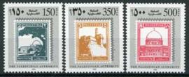 Palestina, michel 30/32, xx