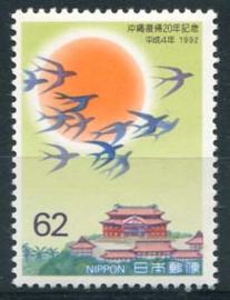 Japan, michel 2099, xx