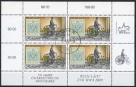 Oostenrijk, michel kb 2222 I , o