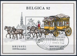 Belgie, obp blok 59, o