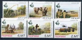 Mozambique, michel 816/21, xx
