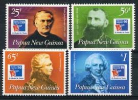 Papua N.Guinea, michel 844/47, xx