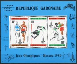 Gabon, michel blok 39, xx